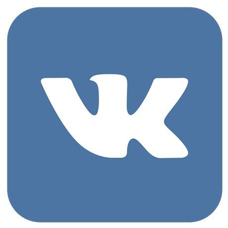 Добавляйтесь в нашу группу ВКонтакте и выигрывайте сертификаты на бесплатные поездки!